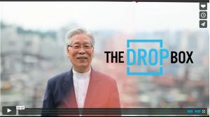 The Drop Box - vimeo